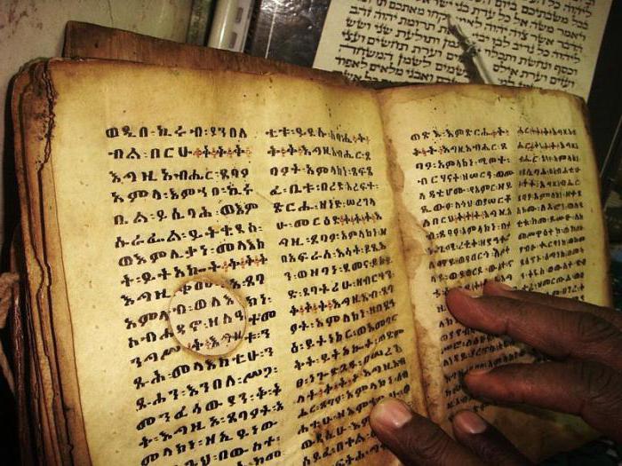 апісанне гульні book of ra